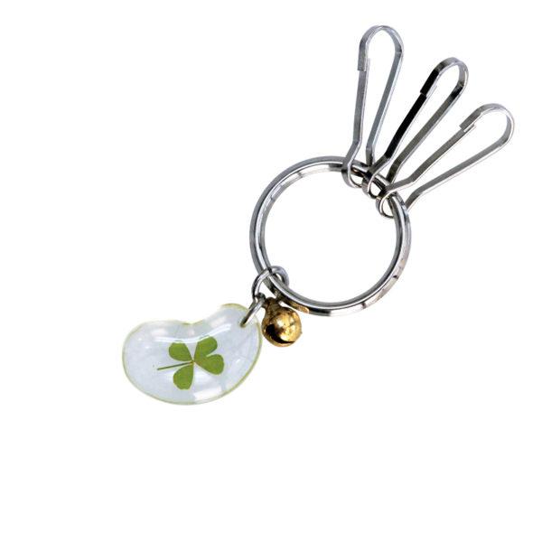Porte-clés Bonheur 3 - Shop Spirituel
